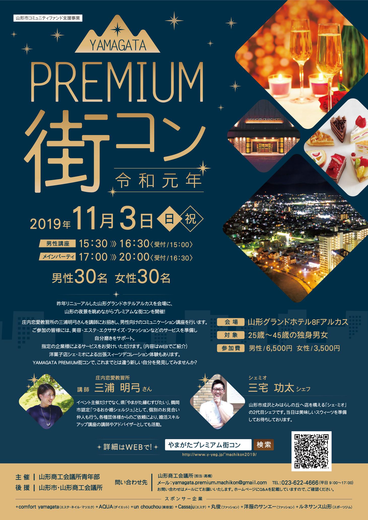 premium__________b2_20190910QR